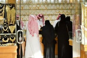 Saudis Stock Up, Brace For Tripled VAT In Kingdom's Austerity Push