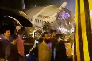 Air India Plane With 191 Passengers Splits Into Two After Landing