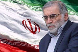 Iran's Top Nuke Scientist Assassinated In Tehran, Iran Blames Israel