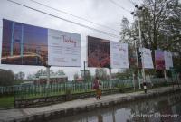 Amid Strained Ties, 'Invest in Turkey' Billboards Surface in Srinagar