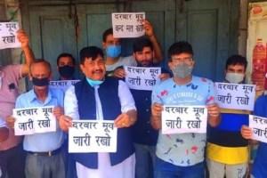 'Review Darbar Move Order': Jammu Traders Petition Raj Bhavan
