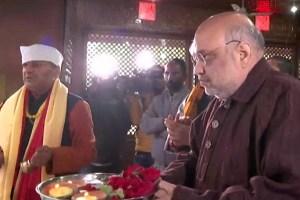 Amit Shah Offers Prayers At Kheer Bhawani TempleIn Ganderbal