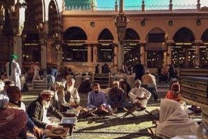 Mawlid: An Opportunity to Learn About Prophet (pbuh)