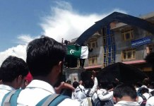 Degree College Shopian students protest against Aadil's killing
