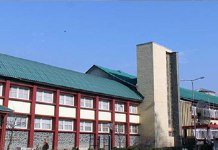 Government Medical College (GMC Srinagar)