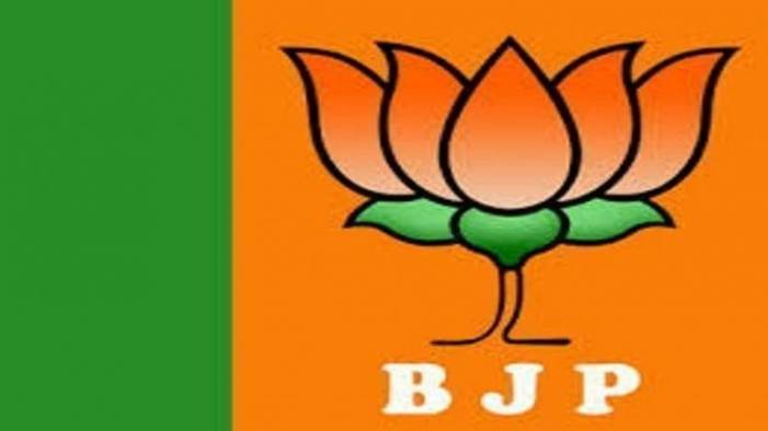 Those quitting party 'opportunists', says BJP