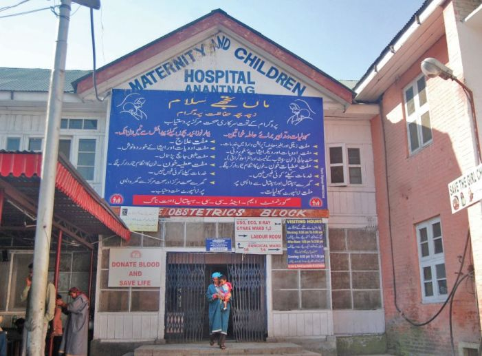 Despite alternatives, Anantnag maternity hospital running from cramped, unsafe building