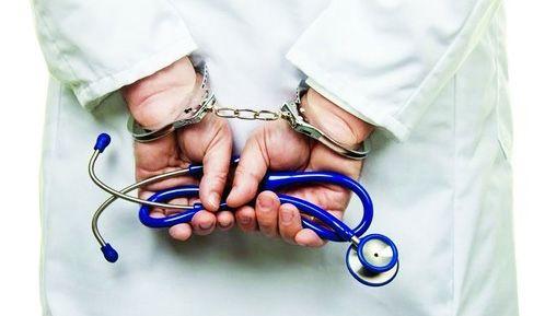 Alleged fake doctor arrested in Kupwara