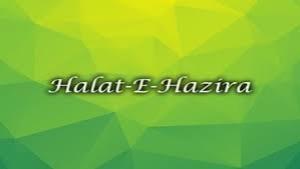 HALAAT-E-HAZIRA