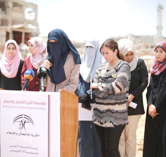 Palestinian Journalist Wafaa Aludaini: Both Story and Storyteller