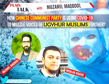Meet Muzamil Maqbool, the first 'professional podcaster' in Kashmir