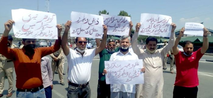 EJAC holds protest, calling for immediate regularisation of temporary government workers