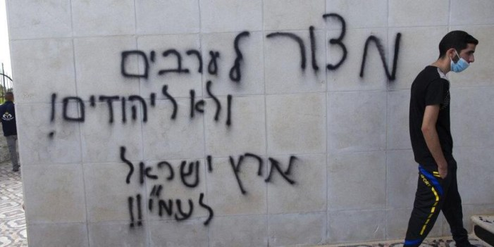 Israeli settlers vandalized, threw firebomb at West Bank mosque: Palestinian Authority