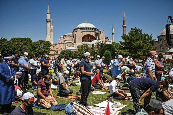 Istanbul's Hagia Sophia re-opens as mosque