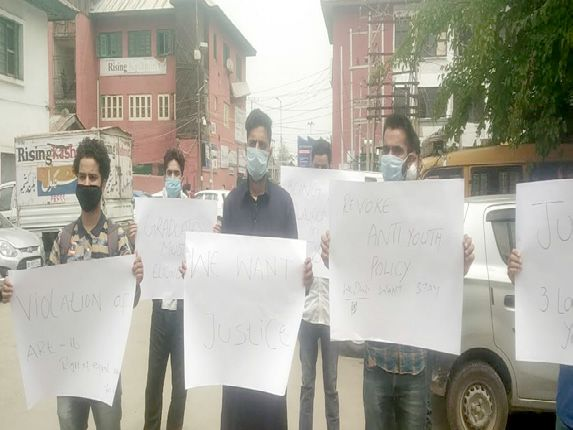 Qualified youth protest, demand change in eligibility criteria for class IV posts