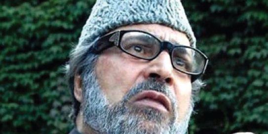 Muzafar Beigh quits PDP