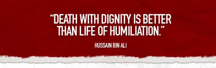 Remembering Hussain & Ahlul Bayt