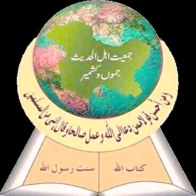Ahl-i-Hadith Movement in Kashmir