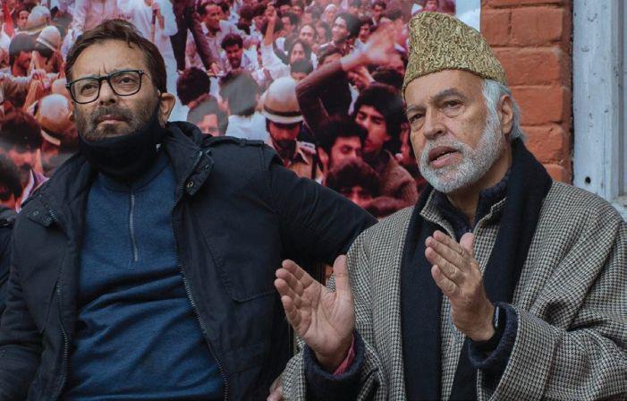 Gupkar Alliance accuses returning officer of bias