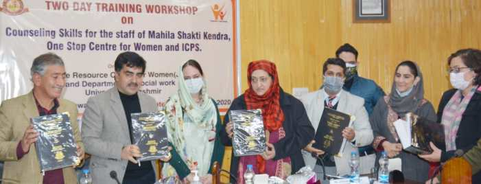 2-day workshop on Women Empowerment begins at KU