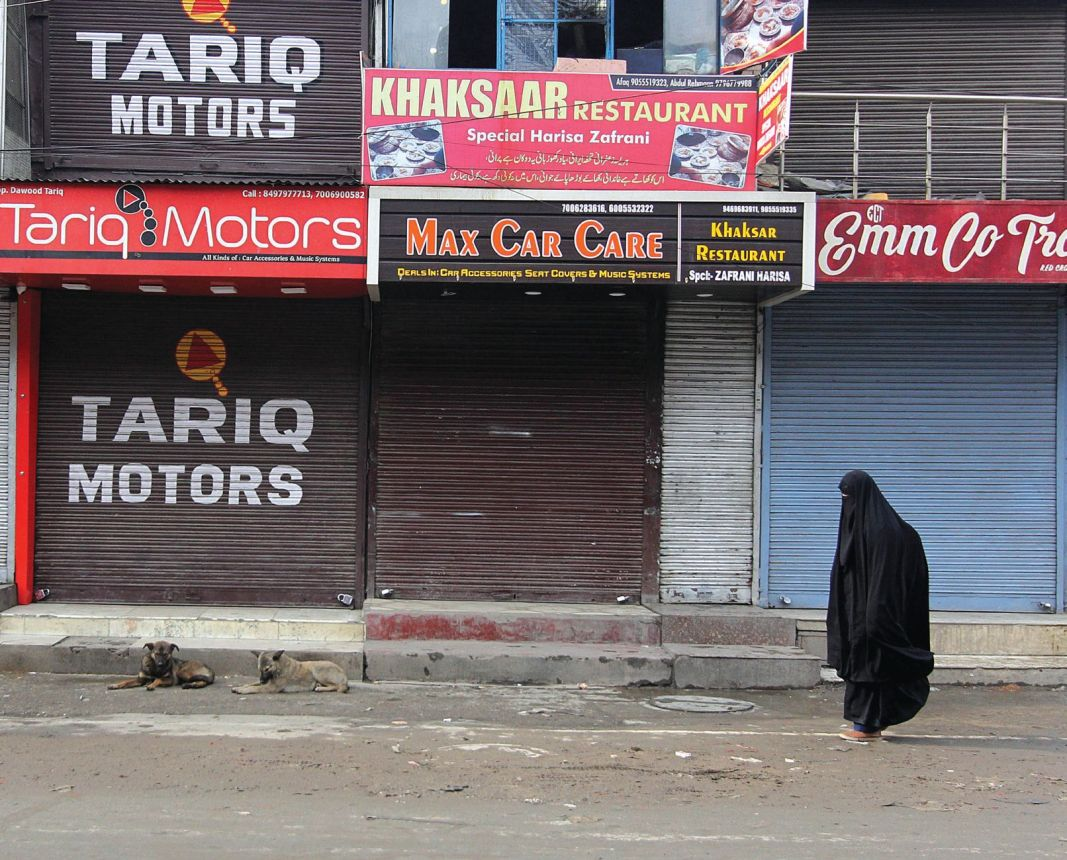 Partial shutdown was observed in Srinagar on Thursday to mark the Gaw Kadal massacre of Jan 21, 1991