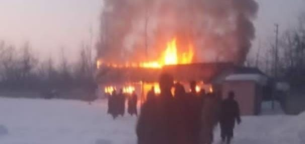 Fire damages school in Imamsahib Shopian