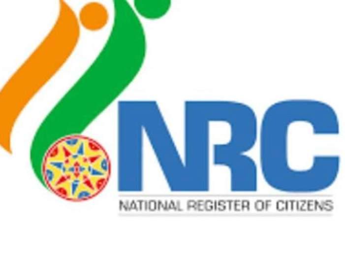 No decision yet on NRC: Centre