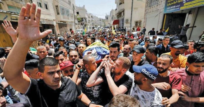 Death toll from Israeli strikes rises to 43