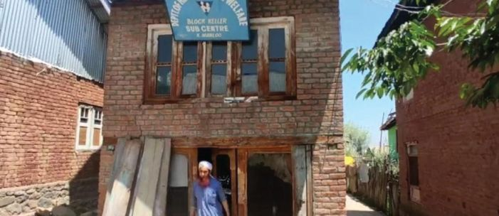 Health centre in hilly Shopian region awaits better building