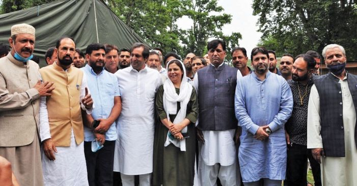 Ex-PDP MPs join People's Conference