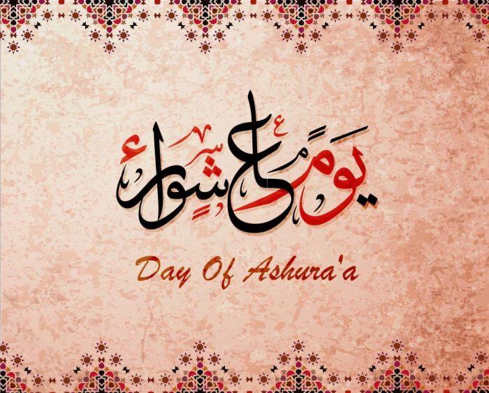 The forgotten message of Ashura