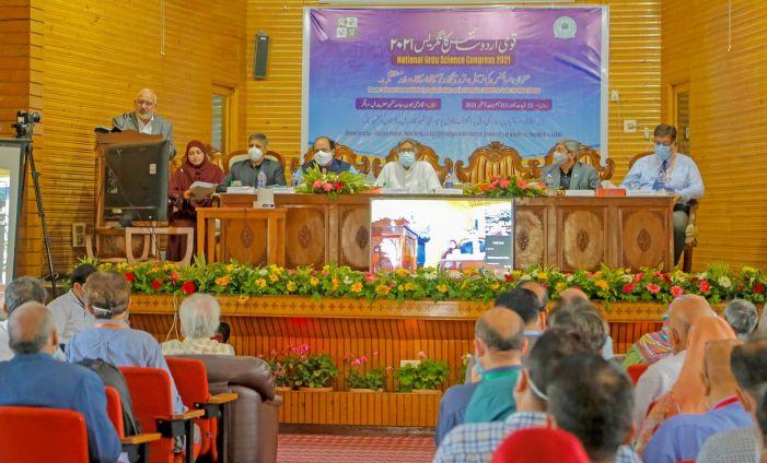National Urdu Science Congress begins at CUK