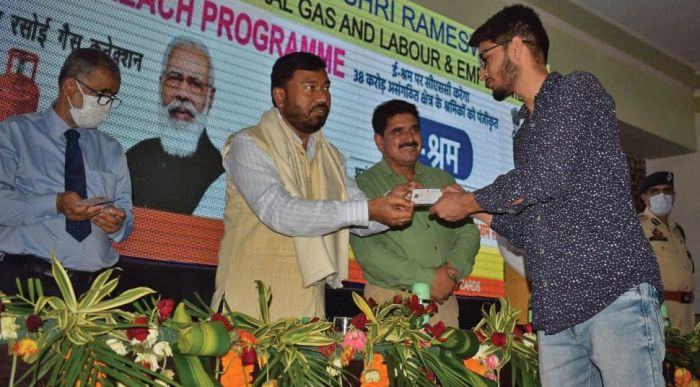 Tribal Affairs minister inaugurates several projects in Bandipora