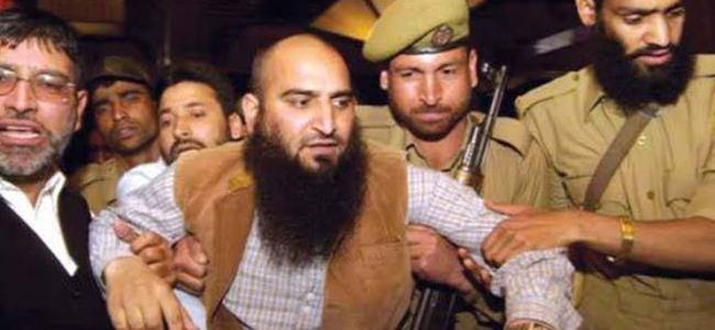 MasaratAlam shifted back to Kotbalwal after hearing