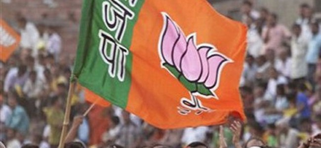 BJP for implementing 10 pc quota for general category poor in JK