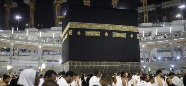 Hajj Pilgrimage: Muslims in China face new regulations