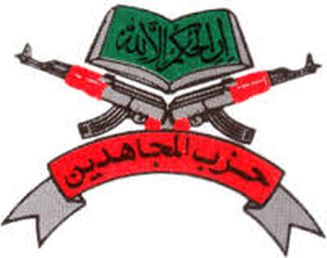 Hizb warns people for participating in panchayat polls