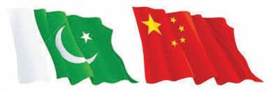 India lodges protest with Pak, China