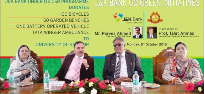 Industry-academia relationship must for socio-eco growth: Chairman J&K Bank