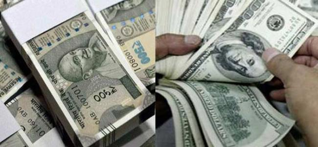 Fitch projects rupee to weaken to 75 against dollar by 2019 end