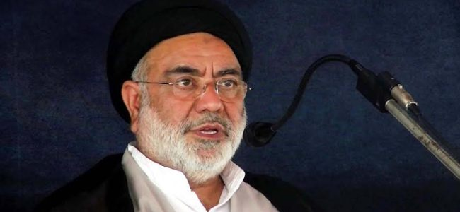 NIA summons pro-freedom leader Aga Syed Hassan