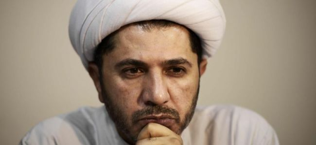 Bahrain opposition chief gets life in jail over Qatar spy case
