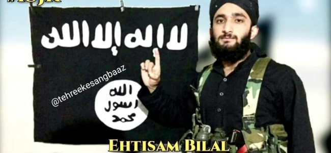 'Missing' Ehtisham reportedly joins ISJK