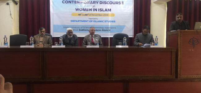 Two-Day International conference at IUST: 'Renaissance of women rights is possible only through Prophetic normative framework'