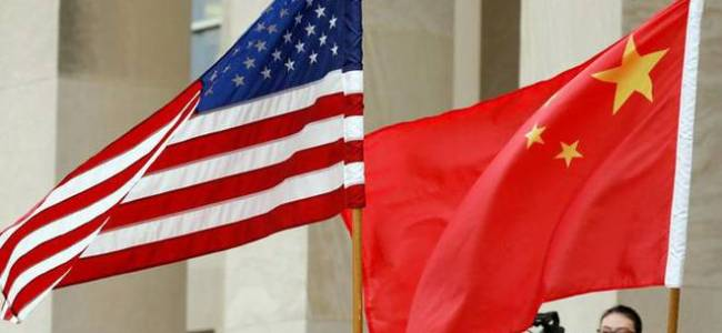 China wants unipolar world with every country as its tributary: US official