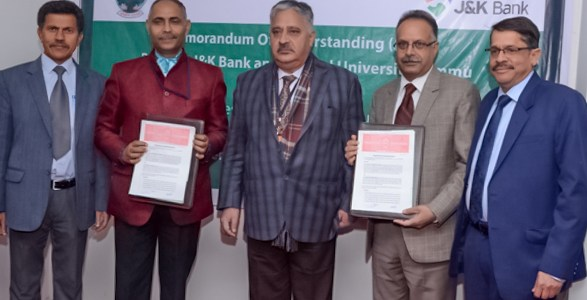 J&K Bank to establish state-of-the-art Business Unit at Central University Jammu