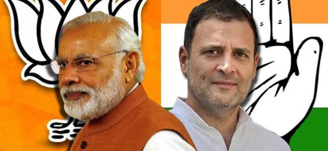Cong leads in R'than, Chhattisgarh and MP; TRS races ahead in Telangana, MNF in Mizoram