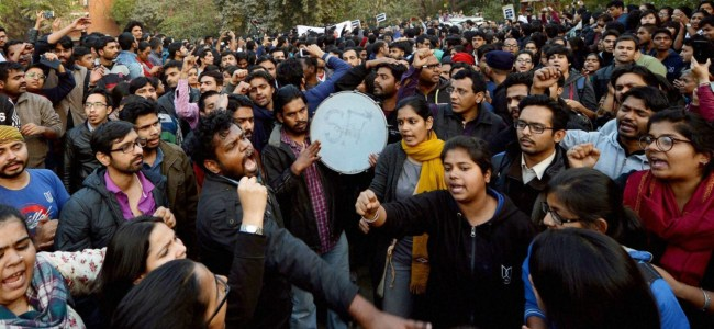 JNU students' union alleges varsity hiked fess for basic documentation