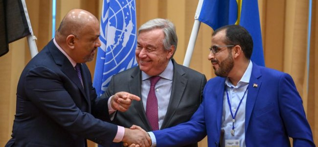 Yemen's warring parties agree Hodeida ceasefire at UN talks