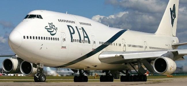 PIA bans entertainment on flights to Saudi Arabia